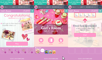Escape Girl's Room App