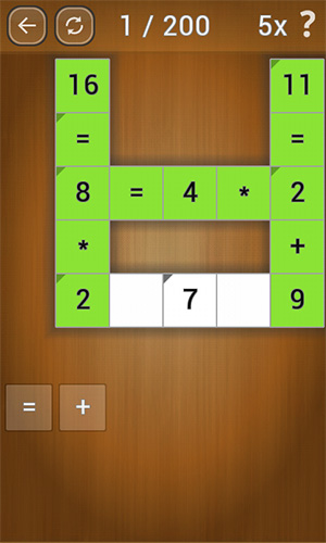 Math Pieces App