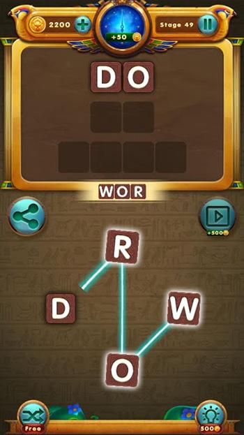 Word Quest App