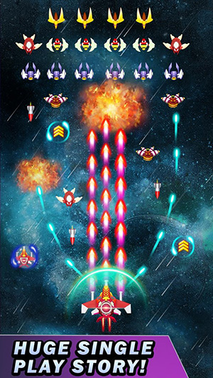 Galaxy Invader Review