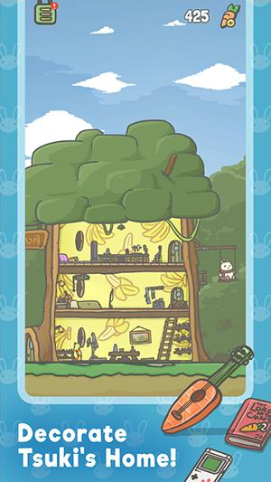 Tsuki Adventure App