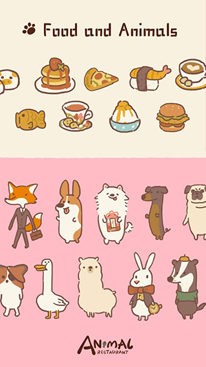 Animal-Restaurant-App