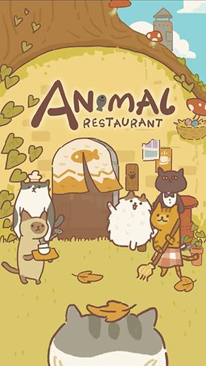 Animal Restaurant Review