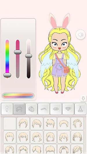 Chibi Doll App
