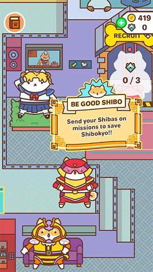 Shiba Force App